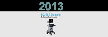 E-Cube 9 Diamond на хоризонта